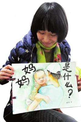 手绘画本 母子情深