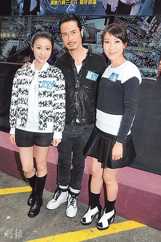 林夏薇(左起)、郑嘉颖及杨怡为新剧《天眼》宣扬。