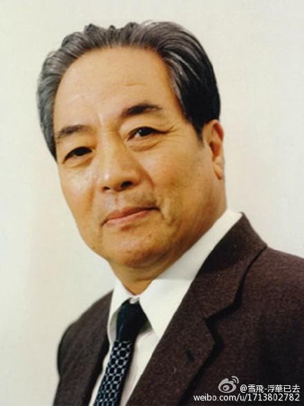 著名评书表演艺术家袁阔成先生去世