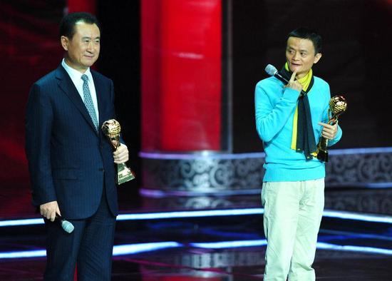 王健林和马云