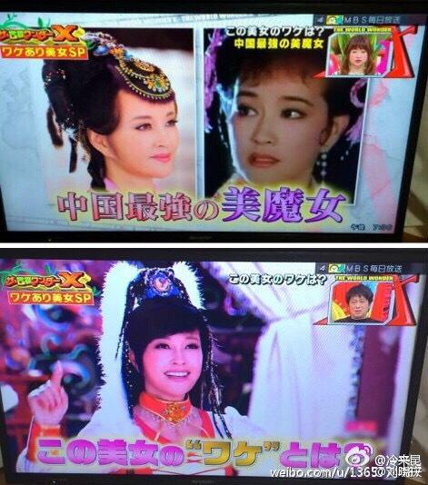 """刘晓庆被日本媒体评为""""中国最强美魔女"""""""