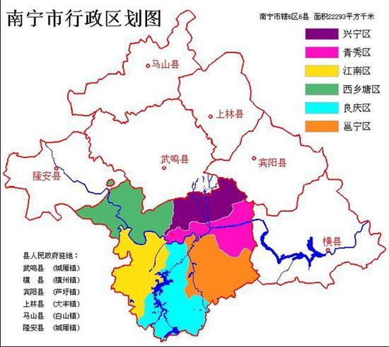 图为南宁市2005年调整后的区划图(网络图片)