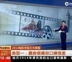 冯小刚批综艺电影