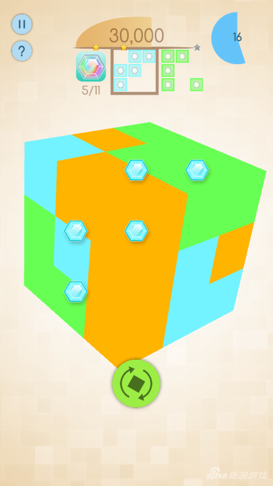 3D魔方消除(TWIST3D)