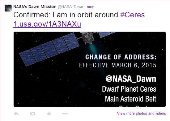 NASA确认黎明号已经进入谷神星轨道