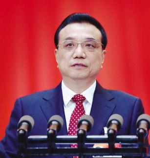 李克强作任内第二次政府工作报告。