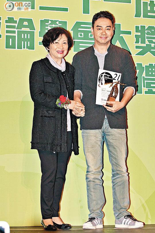 鲍起静颁奖予影帝刘青云。