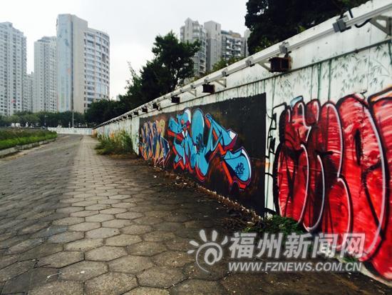 """位于洪山桥附近的闽江堤岸处的""""涂鸦墙""""。"""