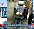 男童偷钱被浸猪笼