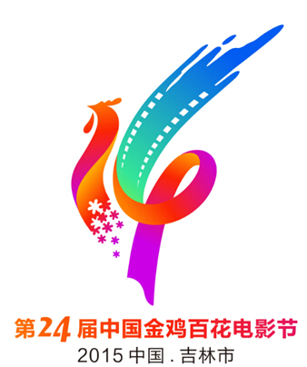 中国动画电影发展应鼓励原创力量 加快创新步伐