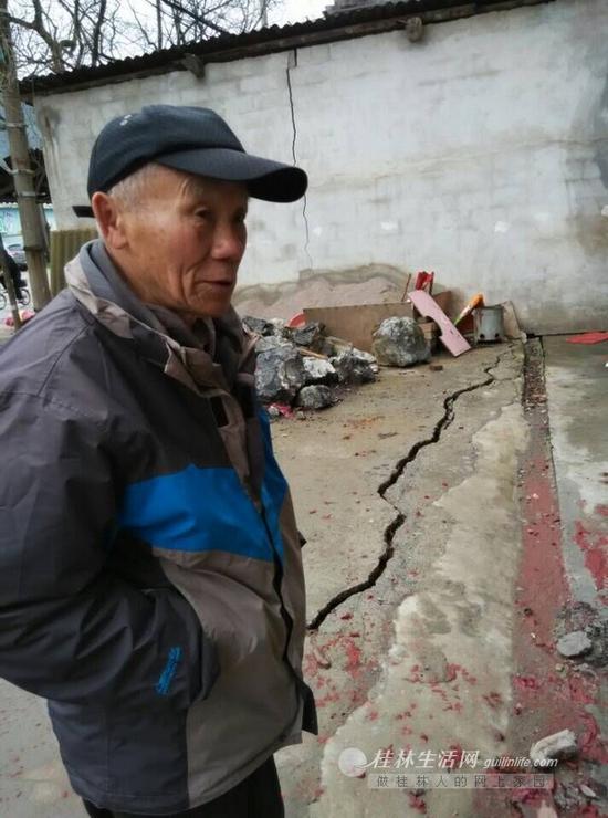 老蒋家的房屋门前,出现长长的裂缝。