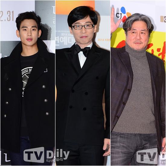 从左至右,金秀贤、刘在石、崔岷植