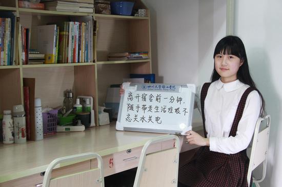 四川大学锦江学院学生植树节发起一分钟环保行动