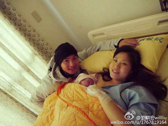 刘畊宏老婆第三胎再诞一女