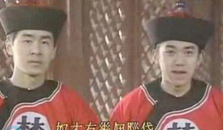 陈建斌和王学兵在《梅花烙》中都饰演狱卒
