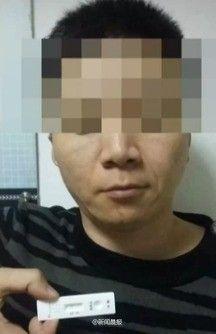 男子姓王,37岁,本地人,家境良好。