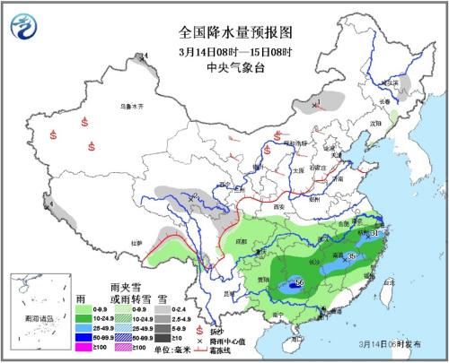 冷空气影响北方地区 江南华南将有明显降雨