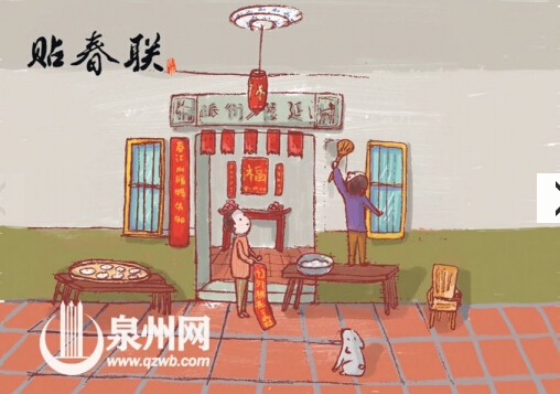 85后设计师手绘泉州 文创作品充满闽南味(组图)
