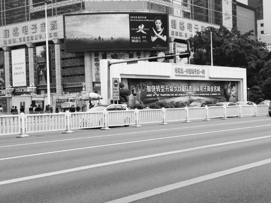 华强北·中国电子第一街的标志很是醒目。
