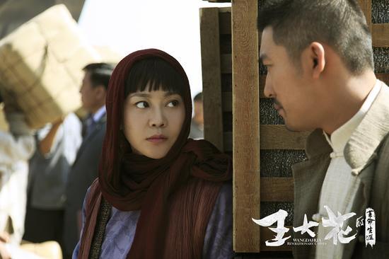闫妮与张博