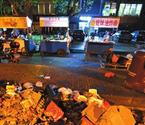 解放西夜市后成垃圾街