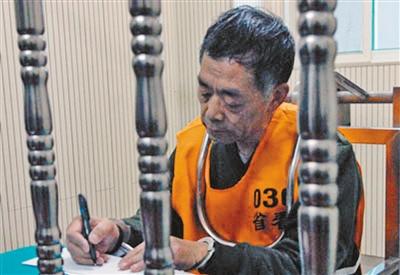 辽宁广播电视台原台长史联文在狱中忏悔。