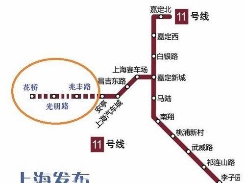 上海江南47型a万用表电路图