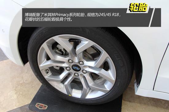 米其林primacy系列轮胎,规格为245/45 r18,花瓣状的五幅轮毂极具个性.