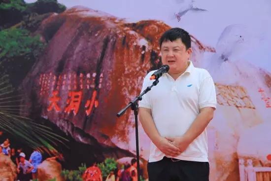 三亚大小洞天旅游区董事长在欢送仪上发表讲话