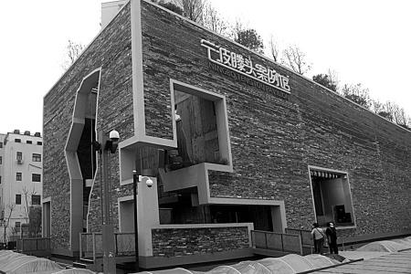 上海世博园滕头馆将回奉化老家重建