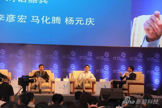 杨元庆喷安全软件劫持用户 马化腾李彦宏均否认