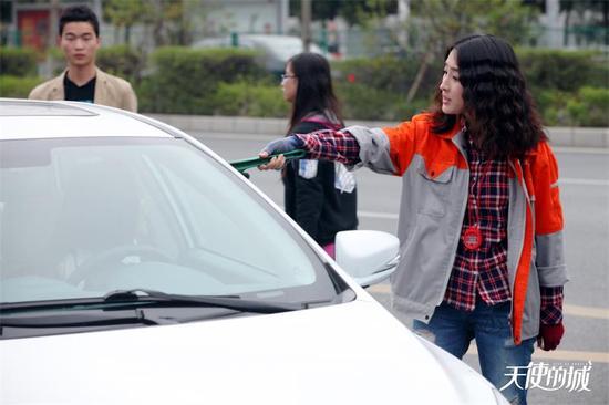马苏威胁关莎莎下车