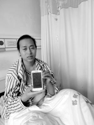 王志涛在手机上写下对孩子浓浓的思念。
