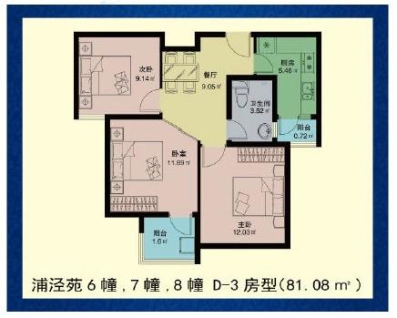 公租房位于南桥新城定康路205弄,共157套6个房型,面积60-100㎡左右,租图片