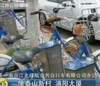 宁桥北公共自行车将开通