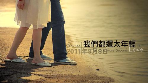 感人的爱情微电影:爱你到不爱我的下一秒