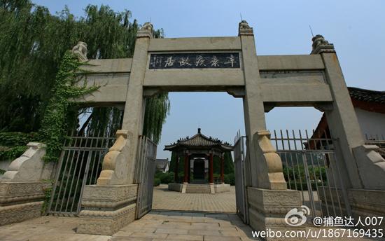 济南动物园牌坊