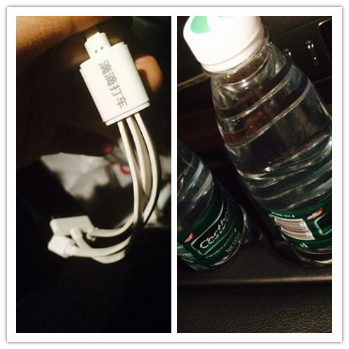 充电器和水