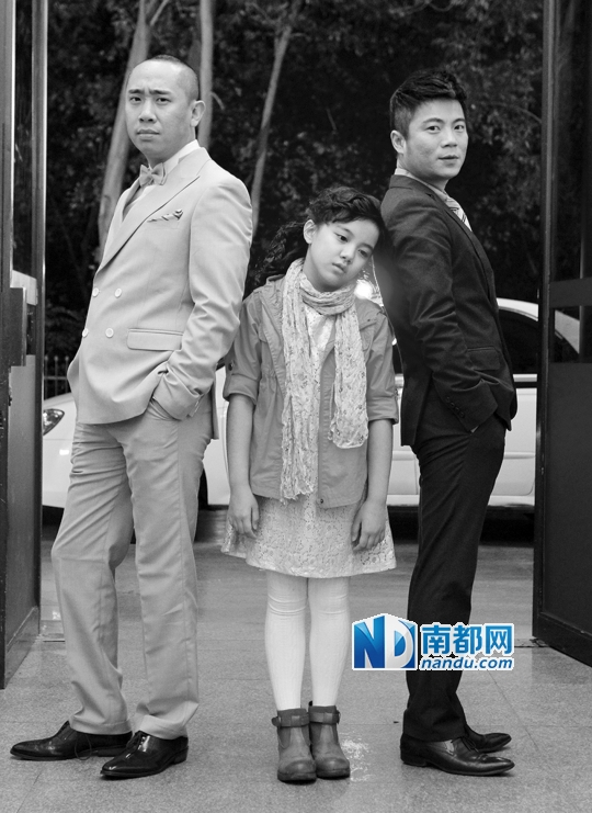 深投文化首部电影《我爸比我小四岁》将于暑期上映,故事发生在深圳。
