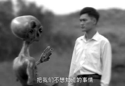 《普通的全球》中孙少平与外星人的画面