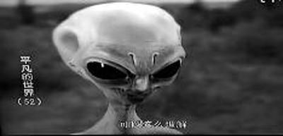 《普通的全球》第52集呈现外星人