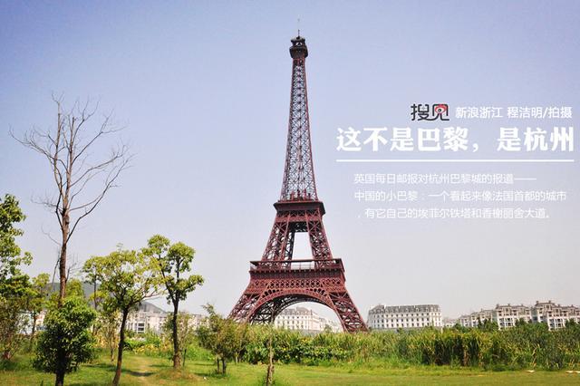 【第4期】杭州法国城引法媒关注
