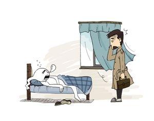 小伙入户盗窃睡到第二天午后被屋主叫醒