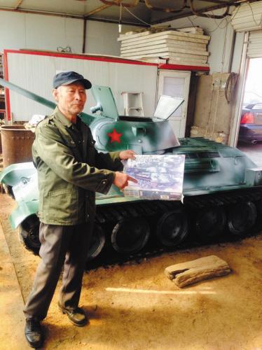"""""""坦克""""制造者邹宗政。"""