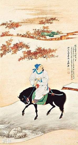 张大千客居印度时期的作品《拟唐人秋郊揽辔图》。