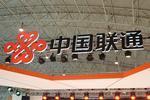 北京联通114提供汽车保养预约及挪车服务