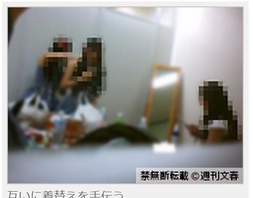 日本人气女子天团AKB48人气旺,却惊传遭到针孔偷拍长达1年。(图/资料照/翻摄自网路、翻摄自日网《周刊文春》)