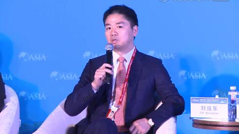 刘强东在博鳌亚洲论坛现场