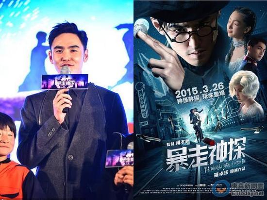 阮经天新片《暴走神探》香港上映第2天仅3人观看。