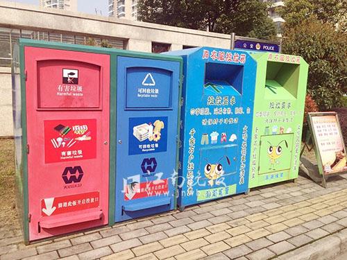 全市垃圾分类试点单位超过300个 部分投放率超70%(图)图片